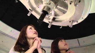 南阿蘇ルナ天文台 オーベルジュ森のアトリエ 星と料理とおしゃべりと。