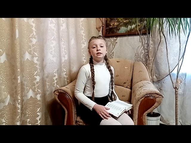 Изображение предпросмотра прочтения – ПолинаПолянская читает произведение «Родина» М.И.Цветаевой