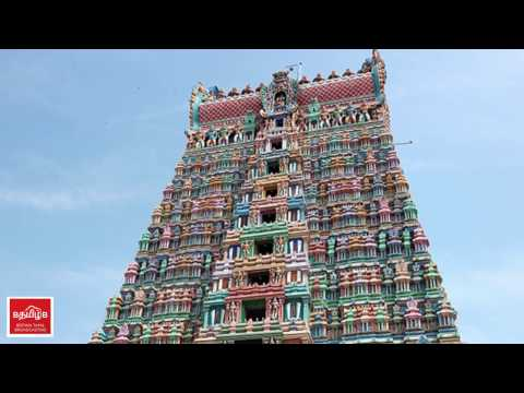 History of Srivilliputhur temple Gopuram