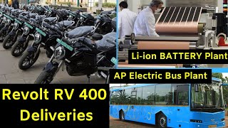 Electric vehicles News 62: Revolt RV 400, Li-ion Battery Plant,  Andhra Pradesh Electric Bus Plant