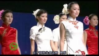 Չինական մշակույթի ոսկյա էջերը մաս 19/ Chinakan mshakuyti voskya ejer@ mas 19/ ATV 2016