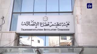 هيئة تنظيم الاتصالات تطور نظام تلقي ومتابعة الشكاوى الآلي - (11-2-2018)