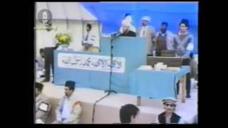 Address on the Second Day, Jalsa Salana 26 July 1986