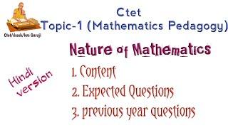 Ctet || nature of mathematics || mathematics pedagogy in hindi || ctet 2018 || ctet study material