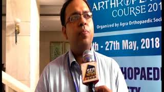 5th upoa Arthoplasty Course 2018  Organized By Agra Orthopedic Society  Dr  Amrit Goyal 27 May 2018
