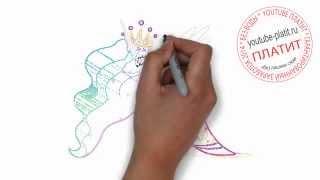Маленькая принцесса селестия  Видео как нарисовать пони селестию(как нарисовать селестию, как нарисовать принцессу селестию, как нарисовать пони селестию, как нарисовать..., 2014-07-25T08:24:44.000Z)