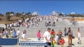 видео Ильичевск Одесская область