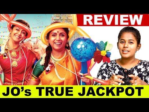 JACKPOT Movie Review | VJ Swathy Krishnan | Tamil | Jyotika | Suriya | Revathi | Kalyan | Anand Raj