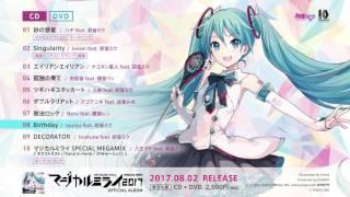初音ミク「マジカルミライ 2017」OFFICIAL ALBUM クロスフェード thumbnail