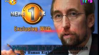 Exclusive With UN Human Rights Commissioner Tv 01 14th February 2016