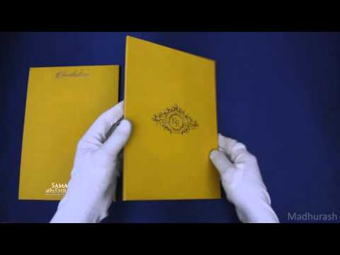 Madhurash Cards | 8801Y | Rajkot