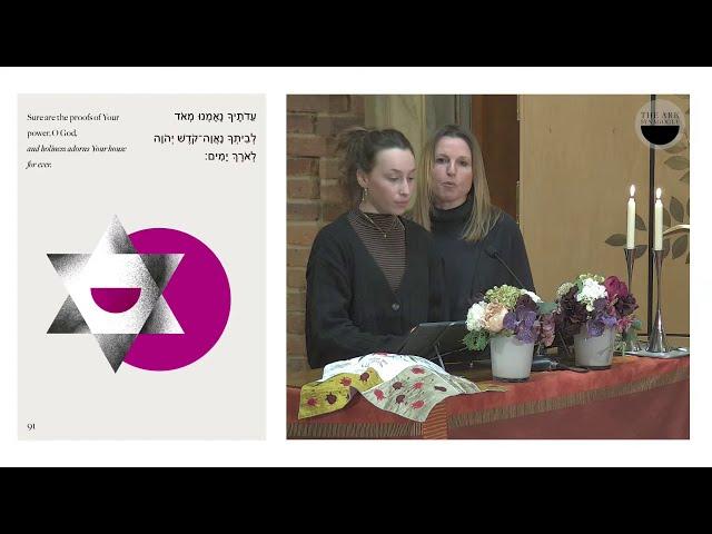The Ark Synagogue (NPLS)- Kabbalat Shabbat 5 Feb 2021