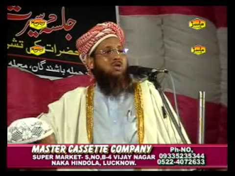 Ulma-E-Deoband Full Video | Islamic Bayan Video | Islamic Speech Video | Bismillah