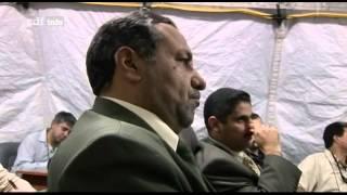 Rache oder Recht: Der.Saddam Hussein Prozess Doku Deutsch