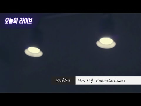 [Danalmusic_Live] KLANG - How High (Cover곡)