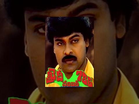 Chiranjeevi's Khaidi No 786 Telugu Full...