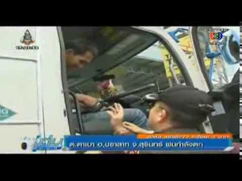 เรื่องเด่นเย็นนี้ 23 กันยายน 2556 การจับกุมรถบรรทุก กทม กาญจนบุรี