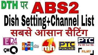 Abs Free Dish | Abs 2 75e latest channels list and dish setting with latest frequency
