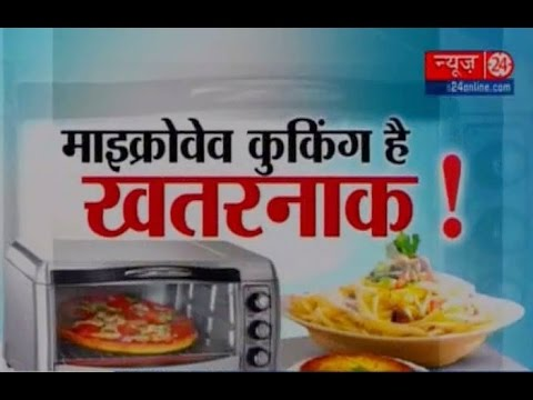 Sanjeevani - Side Effects Of Microwave Oven