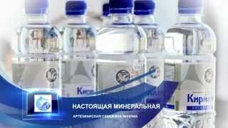 Промо ролик на торговых автоматах MIRA GROUP(, 2012-05-08T14:15:03.000Z)