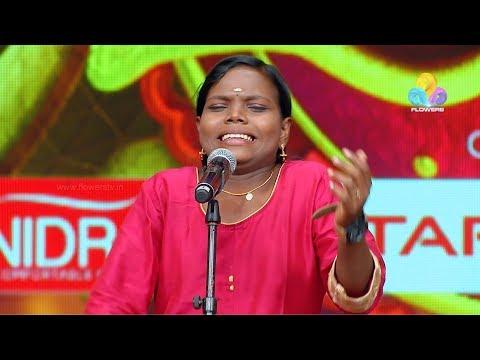 Flowers TV Comedy Utsavam Episode 93