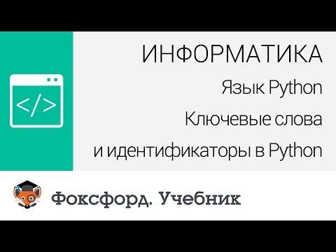 Виртуальная школа -