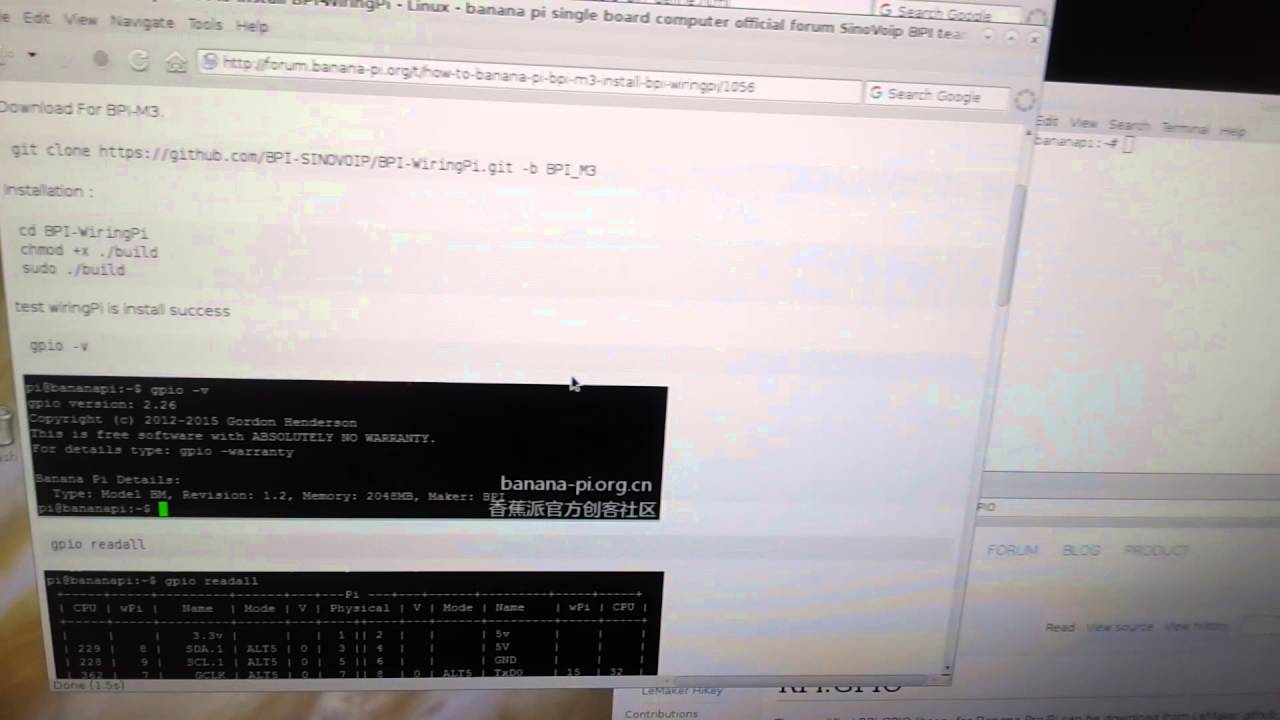 Banana Pi M3wiringpicgpio Youtube Wiringpi Sudo