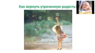 Вебинар Татьяны Ларченковой