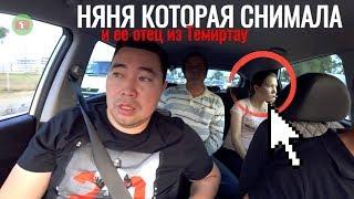 Скандальное интервью няни из Темиртау которая сняла шокирующее видео! Детский садик ДОМИК Казахстан