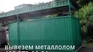 www mosmys13 ru Уборка и вывоз мусора, контейнер на сутки(, 2013-06-20T19:53:57.000Z)
