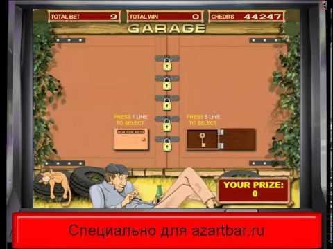 Скачати безкоштовно ігровий автомат slot o pol
