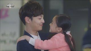 vuclip [My Little Baby] 마이 리틀 베이비 - Kim min jae,