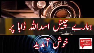 today Saudi Arabia riyal rate   22-01-2019 Pakistan India Nepal Bangladesh and Urdu Hindi   sakhawat