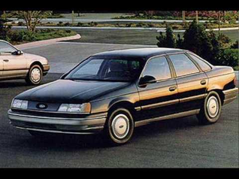 1986 Ford Taurus jingles - YouTube