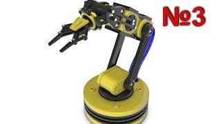 Cinema 4D: Робот Манипулятор: Урок №3 [HD]
