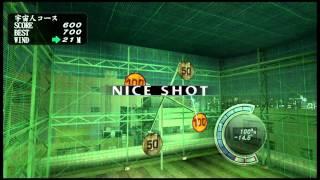 龍が如く2 (Yakuza 2) HD Edition - アルバトロス赤木のクラブ (Albatross Akagi's Club)
