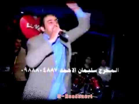 Na3im El Shek