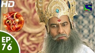 Suryaputra Karn - सूर्यपुत्र कर्ण - Episode 76 - 16th October, 2015