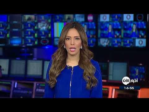 بث مباشر - موجز أخبار الخامسة  - نشر قبل 5 ساعة