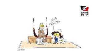 كاريكاتير| هكذا ترى «دعاء العدل» أثر ضريبة القيمة المضافة علي المواطنين