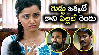 Anupama Parameswaran Confused With Dual Dhanush - Dharma Yogi Movie Scenes - Trisha