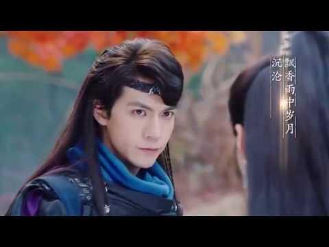 《飘香剑雨》片头曲 江湖梦