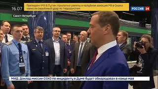 Смотреть видео Санкт-Петербург, Дмитрий Медведев на станции метро