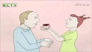МУЛЬТФИЛЬМ ПРО СЕКС  CARTOON SEX