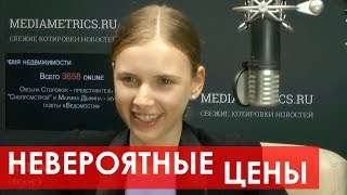 видео Новостройки Подмосковья от застройщика, квартиры от застройщика в Подмосковье