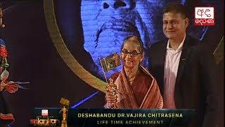 Sri Lankan of the Year 2018: Lifetime Achievement
