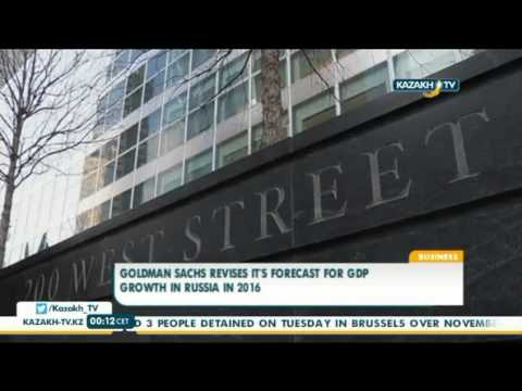 Goldman Sachs revises it's forecast for GDP growth in Russia in 2016 - Kazakh TV