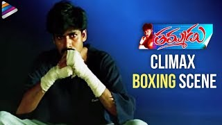 Pawan Kalyan winning the final battle - Thammudu Movie Scenes - Preethi Jhangiani, Ali