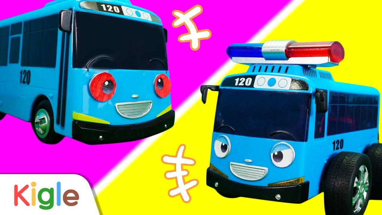 가짜 타요 버스가 나타났어요! | 장난감 경찰차 소방차 구급차 유령 | 타요 몬스터 폴리스 29화 | 꼬마버스 타요 | KIGLE TV | 키글TV