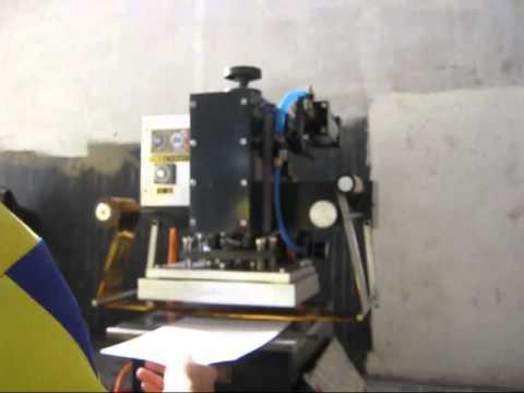 ทำบล๊อคโพลีเมอร์ ปั๊มฟอยล์ ปั๊มการ์ด ปั๊มปกวิทยานิพนธ์ ปั๊มทองเค 087-5600880 สยามไดคัท